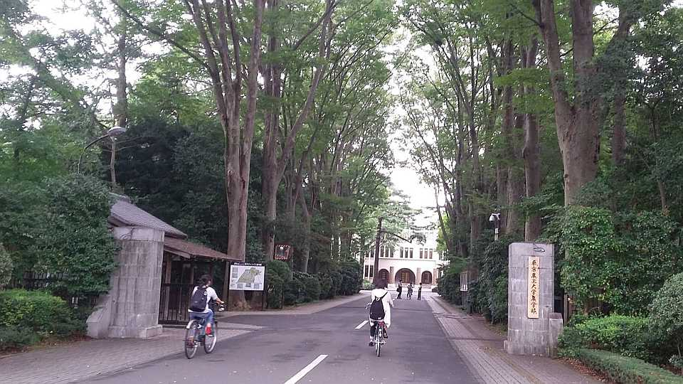 Tokyo University of Agriculture and Technology campus
